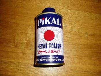PA020001.jpg