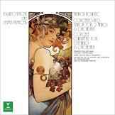Françis Poulenc Concert Champêtre