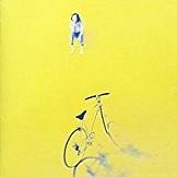 Boku no Naka no Shounen Tatsuro Yamashita
