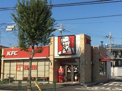 KFC12.jpg