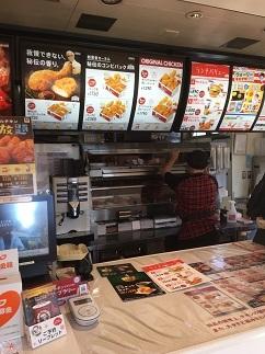 KFC14.jpg