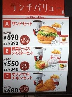 KFC15.jpg