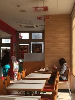 KFC17.jpg