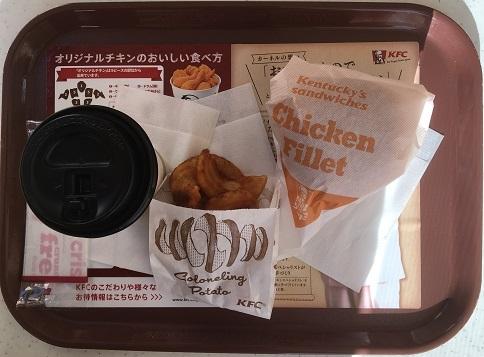 KFC19.jpg