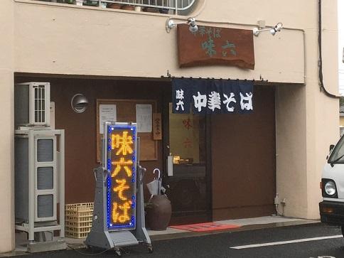 ajiroku3-13.jpg