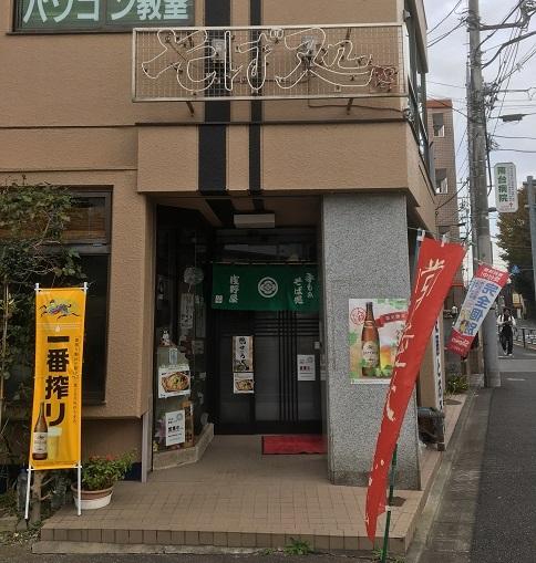 asanoya12.jpg