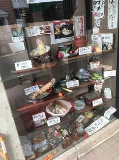 asanoya13.jpg