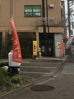 asanoya14.jpg