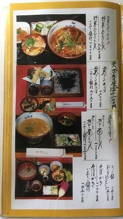 asanoya15.jpg