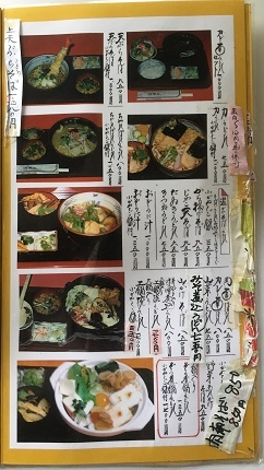 asanoya16.jpg