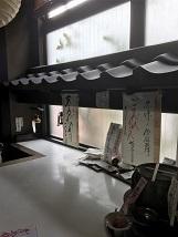 asanoya17.jpg