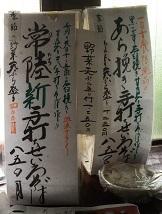 asanoya18.jpg
