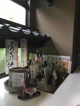 asanoya19.jpg