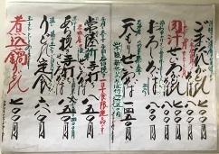 asanoya23.jpg