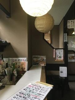 asanoya24.jpg