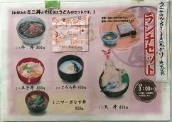 asanoya26.jpg