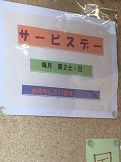 azukiya4-12.jpg