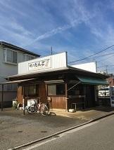 danngosuzukiya171101.jpg