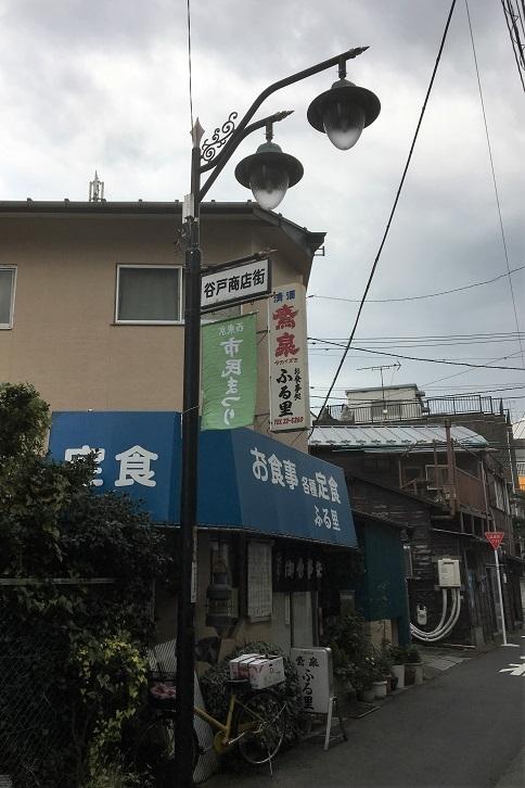 furusato21.jpg