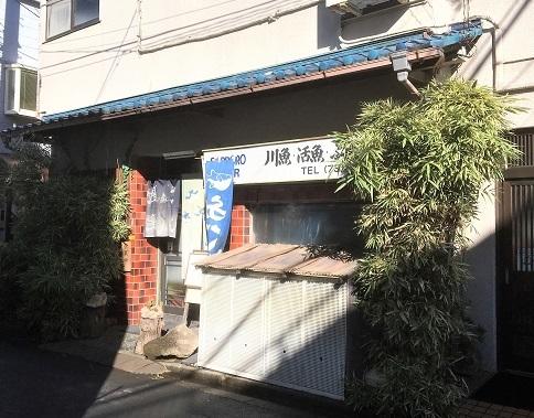 hamanami11.jpg