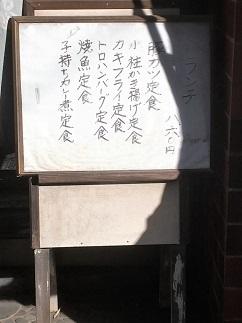 hamanami13.jpg