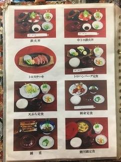 hamanami18.jpg