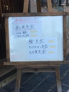hamatomi13.jpg