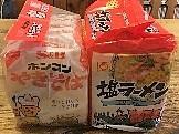hongkong-maruchan.jpg