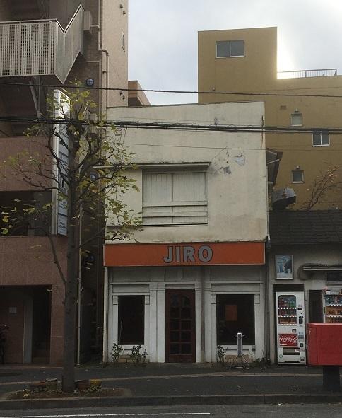 jiro11.jpg