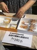 jiyugakuen2-11.jpg