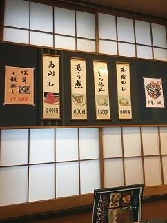 kamehachizushi14.jpg