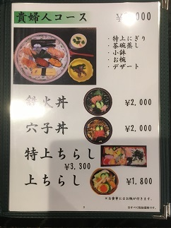 kamehachizushi16.jpg