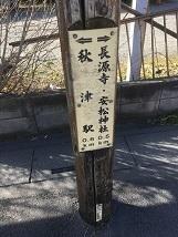 kamiyasumatsu12.jpg