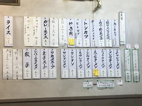 karikachi4-16.jpg