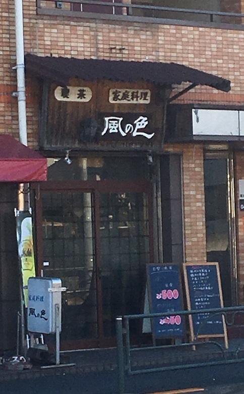 kazenoiro2-12.jpg