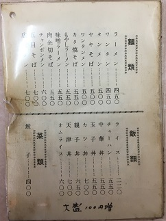 kyohachi15.jpg