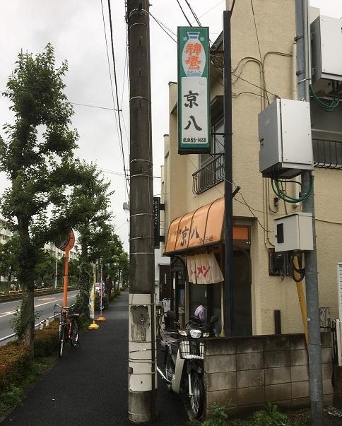 kyohachi19.jpg