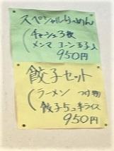 m-hope7-12.jpg