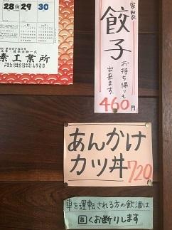 matsuka2-15.jpg