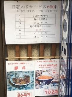 miyoshi22.jpg