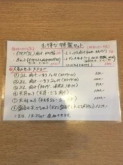 nabekichi2-17.jpg