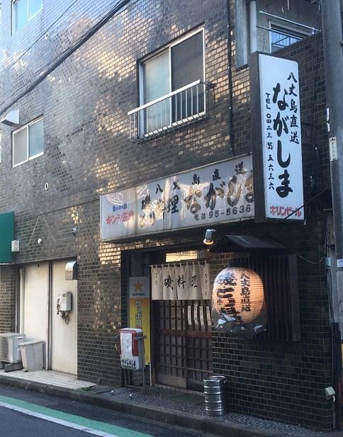 nagashima6-12.jpg