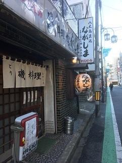 nagashima6-13.jpg