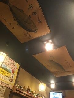nagashima6-16.jpg