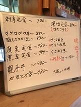 nagashima6-17.jpg