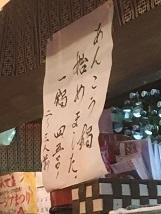 nagashima6-19.jpg