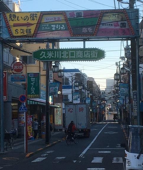 nagashima6-26.jpg
