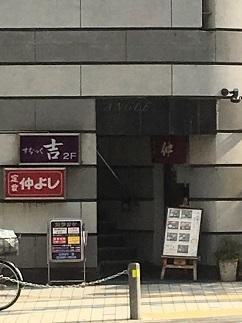 nakayoshi13.jpg