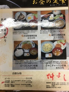 nakayoshi16.jpg