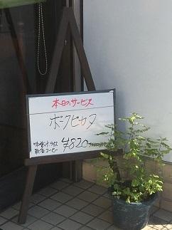 restaurant-taiko13.jpg
